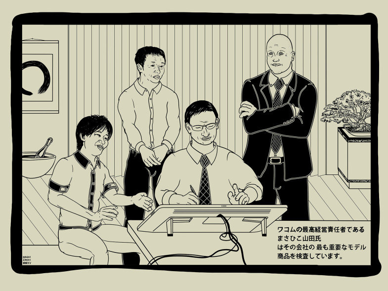 CEO_01_08sc
